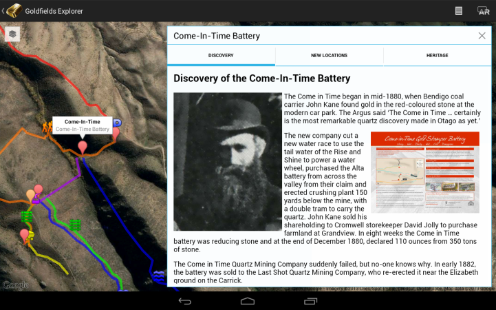Screenshot_2013-09-23-14-45-48